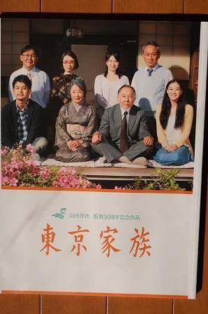 日本映画(12)-2