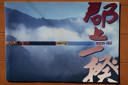 日本映画(4)-1