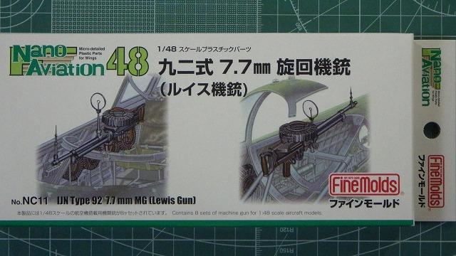 USER8433.jpg