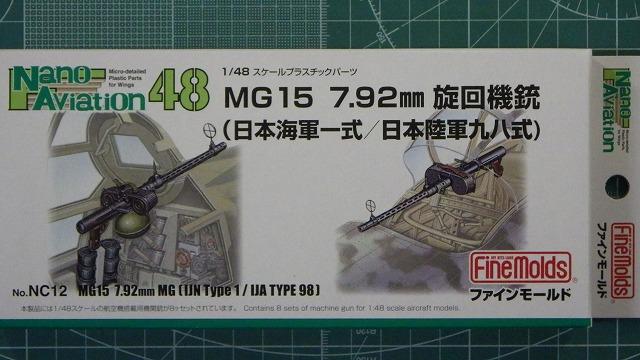 USER8434.jpg