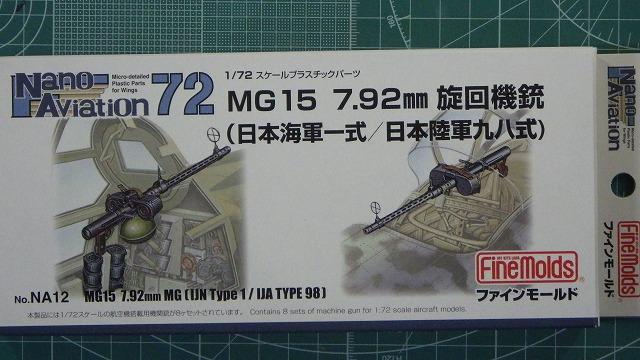 USER8436.jpg