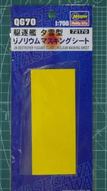 USER8467.jpg