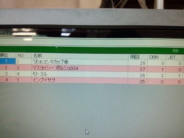 IMG_20171016_211237.jpg