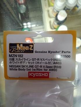 IMG_20171213_113010.jpg
