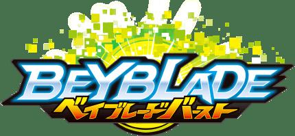 logo_b_20171110104109aa2.png