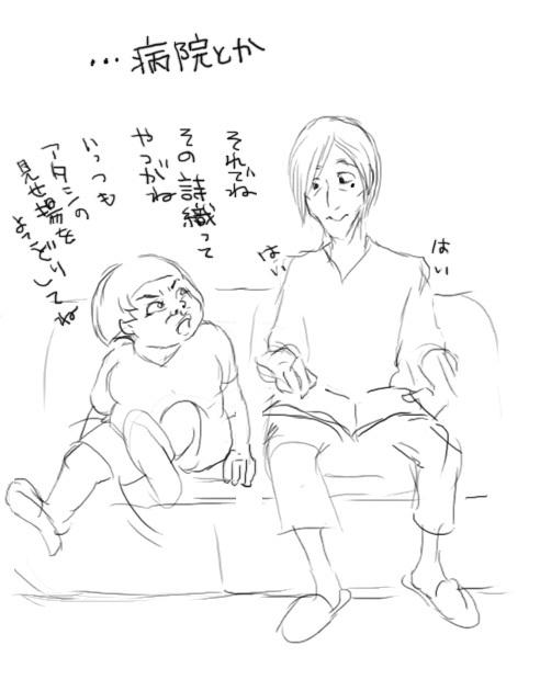 0928booko_owanmori2.jpg