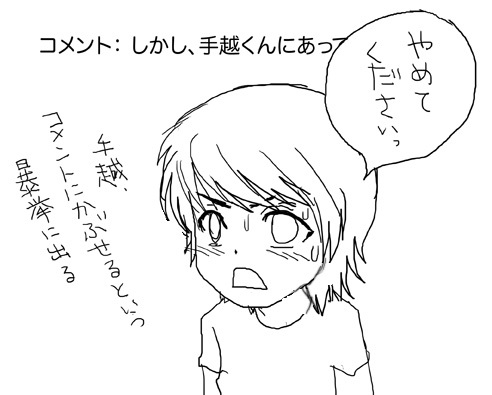 1007hakushures_ntegoshi.jpg