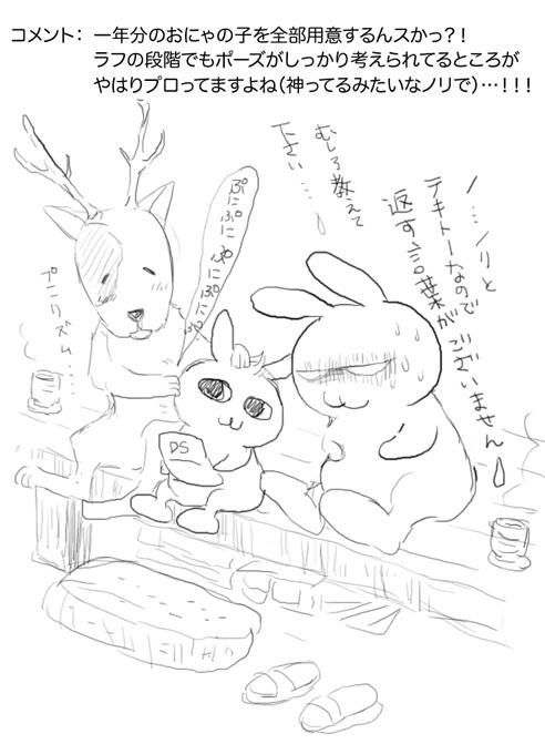 1015hakushures_engawa.jpg