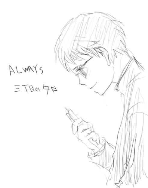 1124junnosuke.jpg
