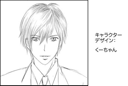 1124takayuki_coo.jpg