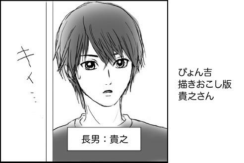 1124takayuki_pyom.jpg