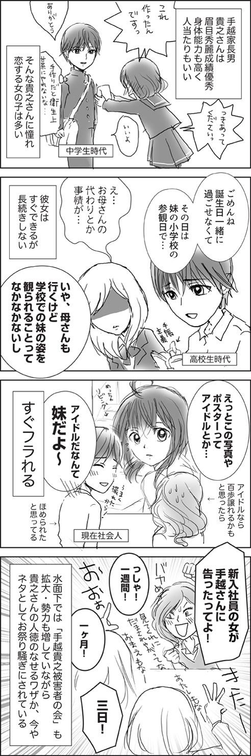 1126tidimi03takayuki.jpg