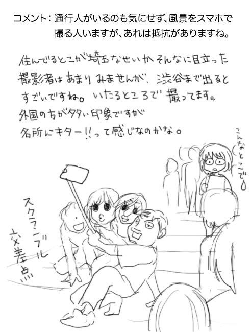 1204hakushures_satuei.jpg