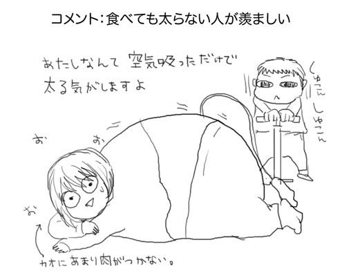 1217hakushu_pyom1.jpg