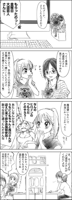 40mousou_kimigakureta.jpg
