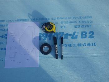 IMGP6336.jpg