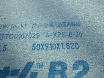 IMGP6338.jpg