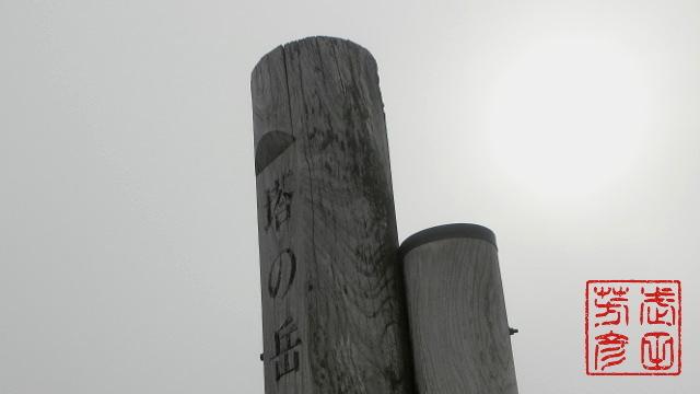 2017092400.jpg
