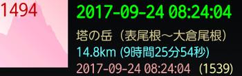 2017092437.jpg