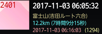 2017110341.jpg