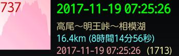 2017111919.jpg