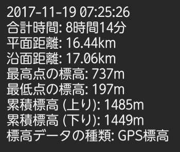 2017111920.jpg