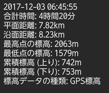 2017120327.jpg