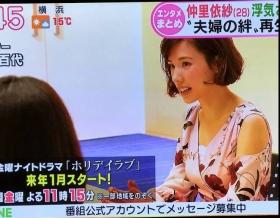 tv-asahi-nakariisa02
