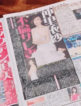 tv-asahi-nakariisa03