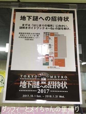 2017-10-15用 (1)