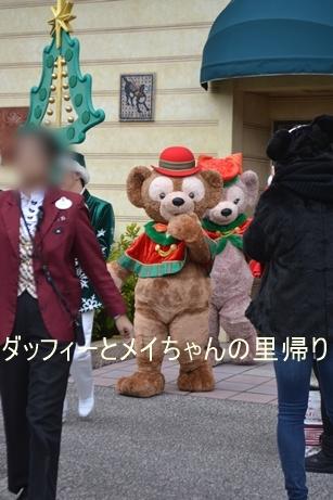 2017-12-1 12-6用 (1)