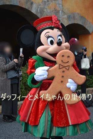 2017-12-1 12-8用 (2)
