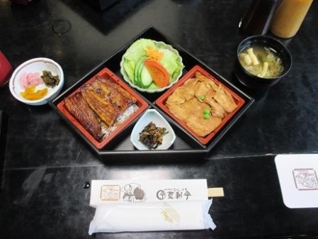 登利平(昼食)