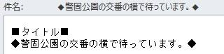 2017101201.jpg