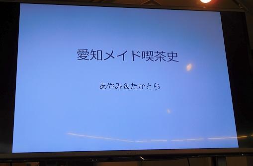 2017110303.jpg
