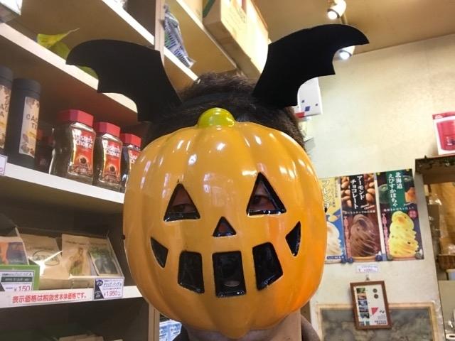 本牧かぼちゃ祭り (3)