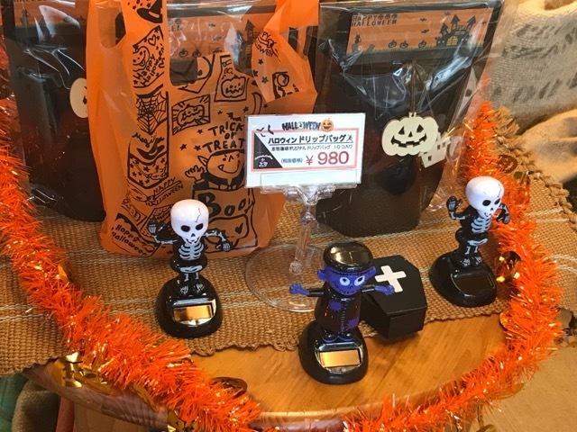 本牧かぼちゃ祭り(6)