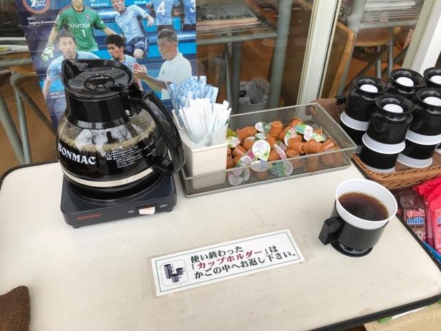 ホットコーヒー無料2017冬 (1)
