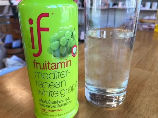 イフフルタミン (3)