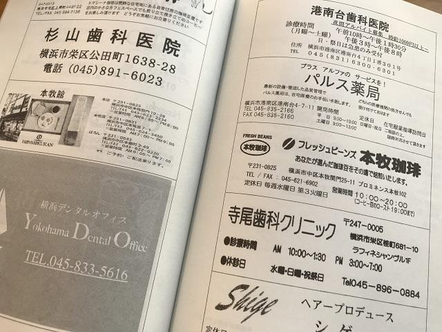 大船高校演劇部定期公演 (2)