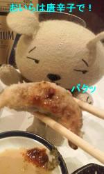 博多祇園鉄なべ ②5
