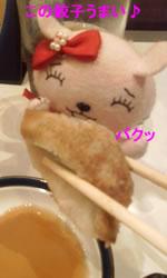 博多祇園鉄なべ ②3