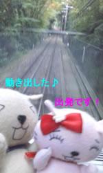 皿倉山①3