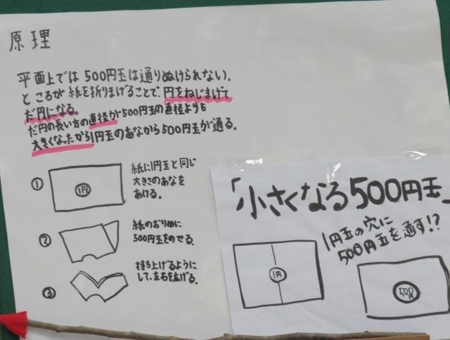 IMG_5473 (640x484)