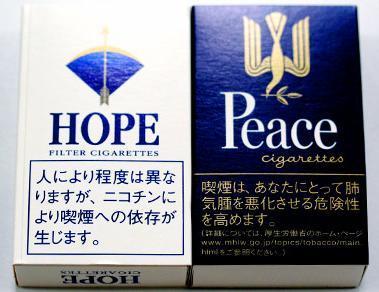 Hopepeace.jpg