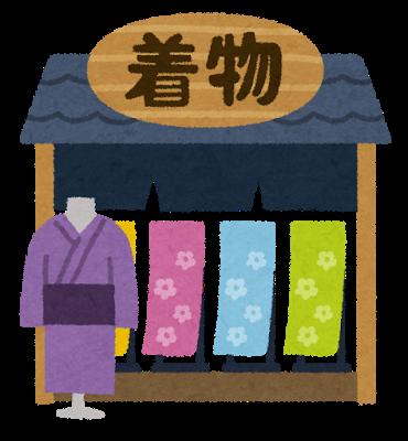 kimono_building.png
