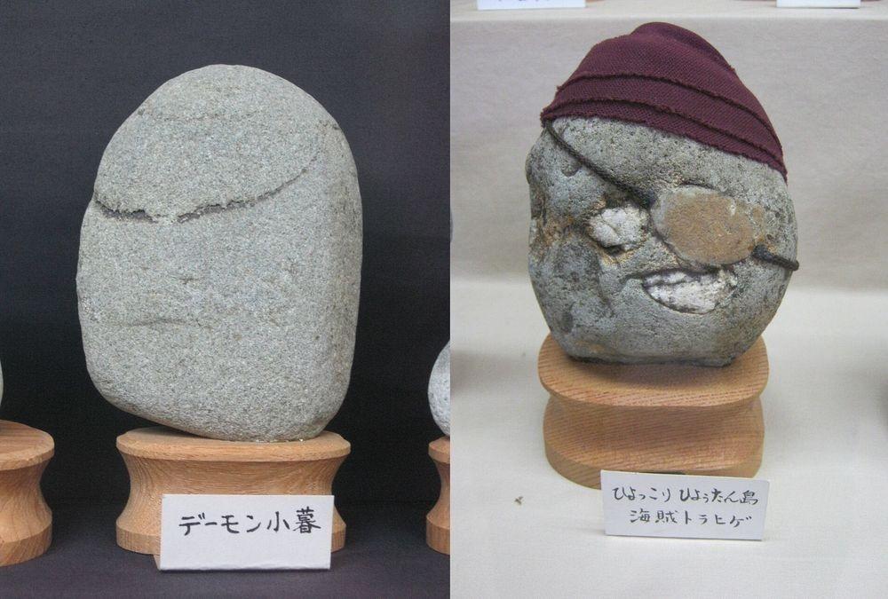 rockface-122.jpg