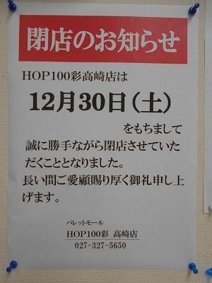 b-1_20171112121501c7d.jpg