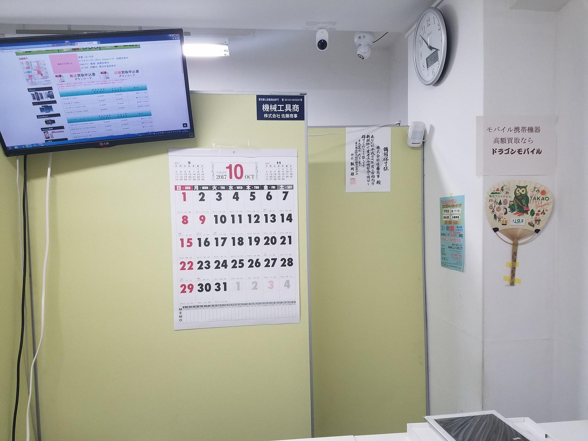 20171030_8.jpg