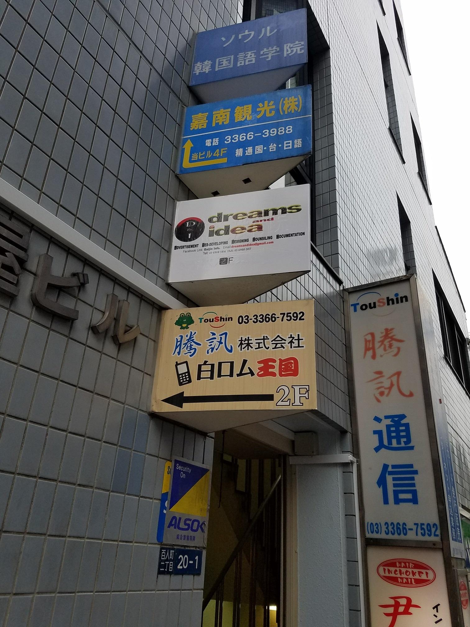 20171122_2.jpg